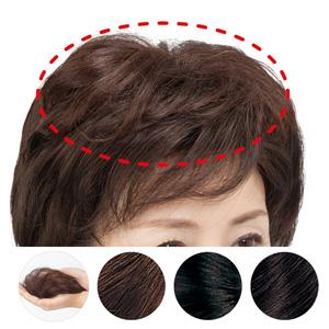 100% Human Hair Handmade Light Hair Piece