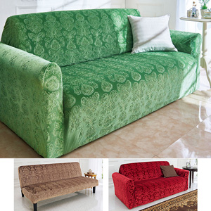 [Belluna] Textured Ornamental Pattern Stretch Fit Sofa Cover