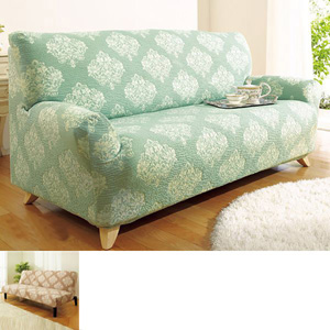 [Belluna] 4-Way Stretchy Knit Jacquard Sofa Cover