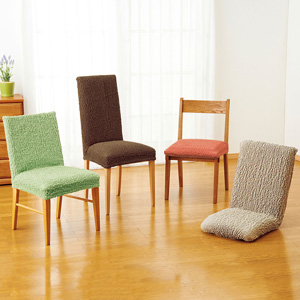 [Belluna] 4-Way Stretchy Chair Cover
