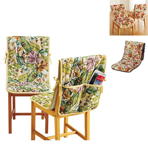 [Belluna] Chair Cover w/Pockets, 2-Pack