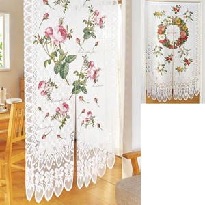 [Belluna] Le, Dute Lace Tapestry Goodwill