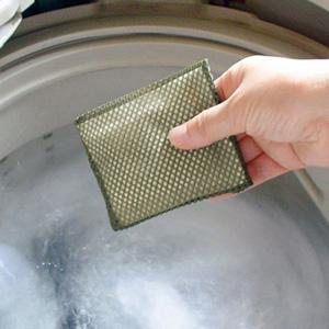 [Belluna] Iodine Washing Tub Cleaner