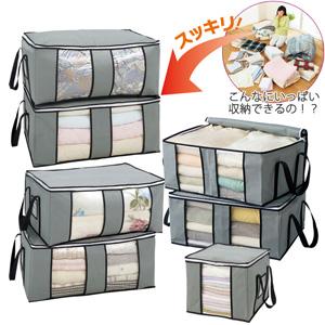 [Belluna] Bamboo Charcoal Deodorant Storage Case Set