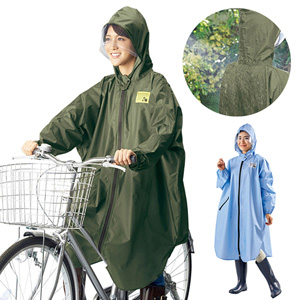 [Belluna] Waterproof Rain Poncho