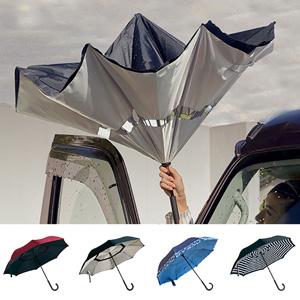 [Belluna] Reverse Closing Umbrella [Circus]