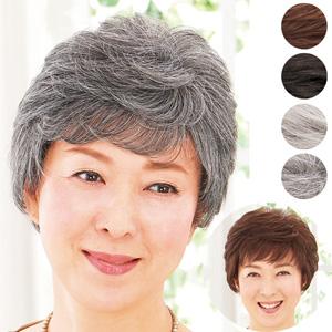 [Belluna] Human Hair Wig Handmade for Small Face