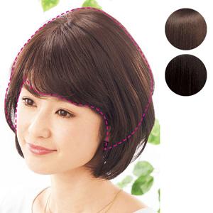 [Belluna] 100% Human Hair Long Haired Handmade Hair Wig