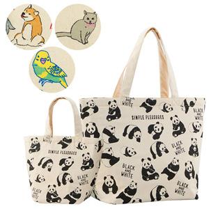 [RyuRyu] Animal Tote Bag with Cold Insulation