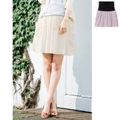 Angeliebe Prenatal/ Postpartum Gather Skirt / SALE