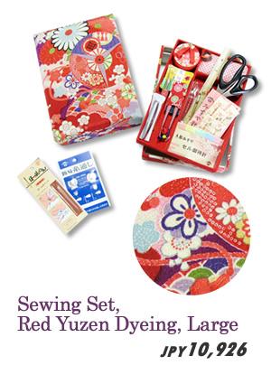 Sewing Set, Red Yuzen Dyeing, Large
