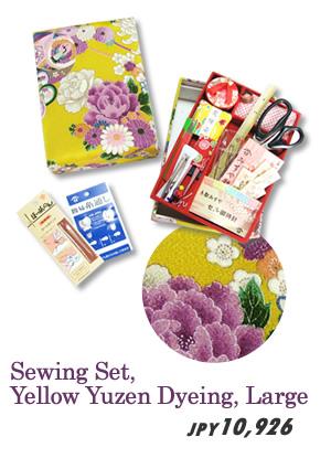 Sewing Set, Yellow Yuzen Dyeing, Large
