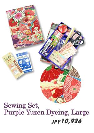 Sewing Set, Purple Yuzen Dyeing, Large