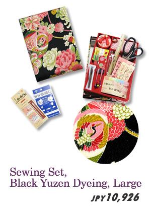 Sewing Set, Black Yuzen Dyeing, Large