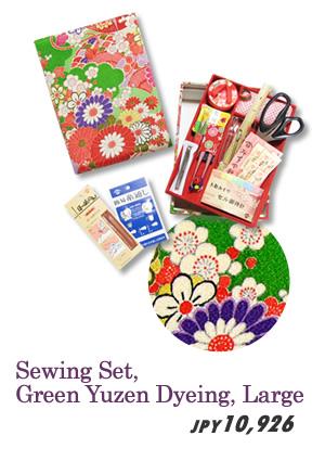 Sewing Set, Green Yuzen Dyeing, Large