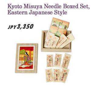 Kyoto Misuya Needle Boxed Set, Eastern Japanese Style