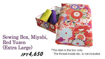 Sewing Box, Miyabi, Red Yuzen (Extra Large)