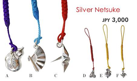 Silver Netsuke