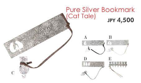 Pure Silver Bookmark (Cat Tale)