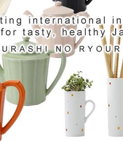 Attracting international interest: the formula for tasty, healthy Japanese food. KURASHI NO RYOURIKI
