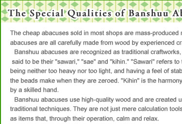 The Special Qualities of Banshuu Abacuses -Relaxing and thought-Provoking-