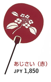 あじさい(赤) JPY 1,200