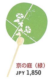 京の庭(緑) JPY 1,200
