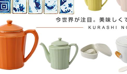 KURASHI NO RYOURIKI