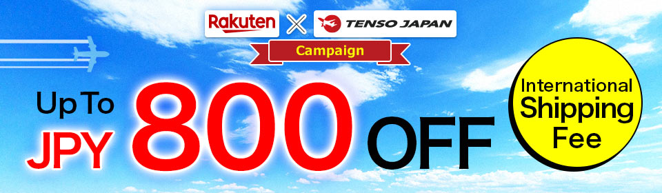 Tenso JAPAN - A service that ships Japanese goods overseas